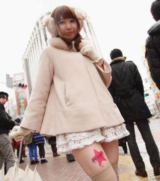 le-japon-a-invente-la-publicite-sur-jambes_117473_w460