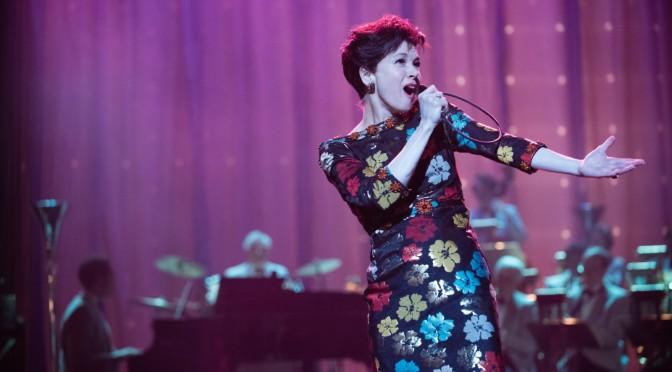 «Judy»est plus intéressée par la tragédie de Judy Garland que par son humanité