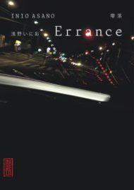 errance-270x383