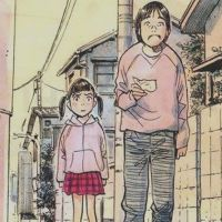 Mujirushi, le signe des rêves de Naoki Urasawa