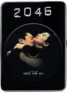 DVD collector 2046