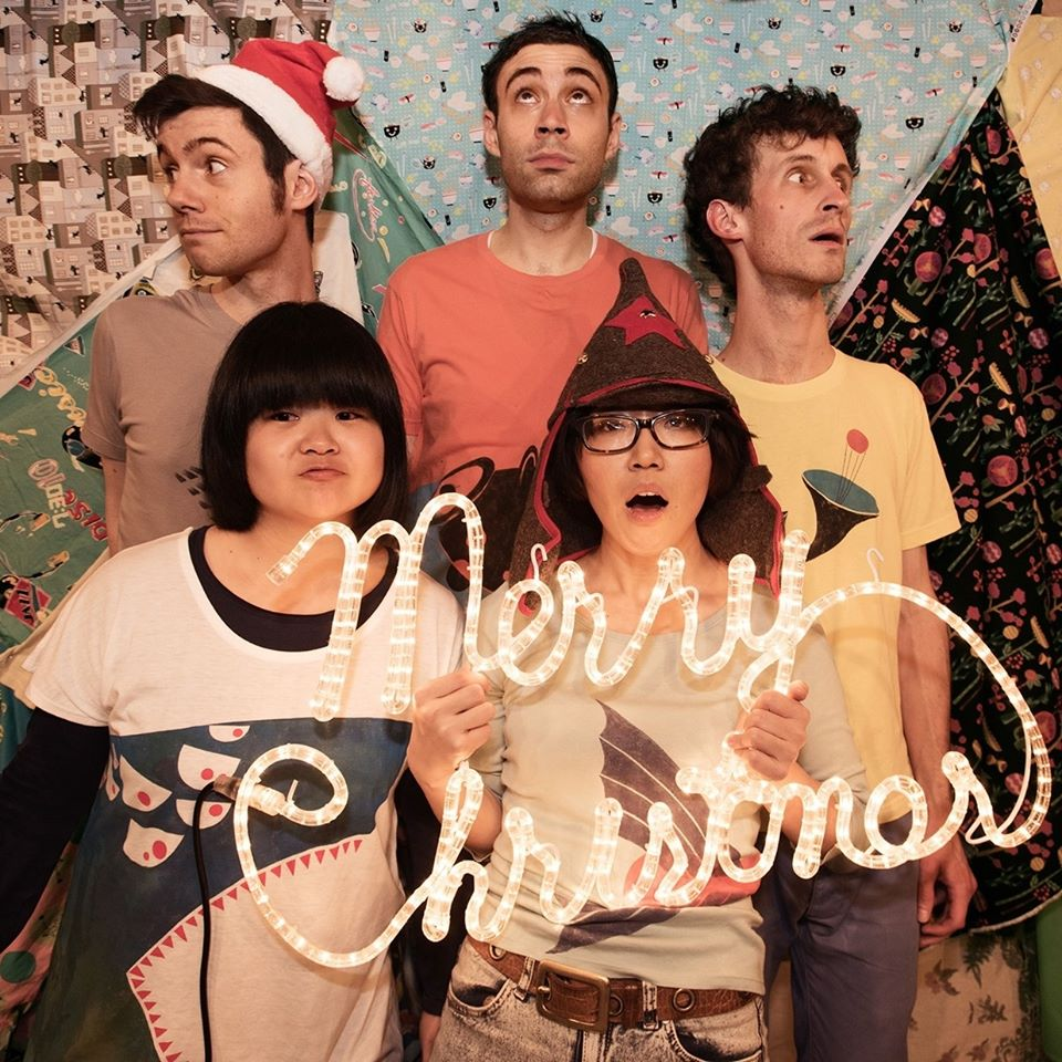 Merry Christmas – Shapes Appearing